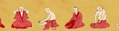Curso Trimestral de QIGONG. Shí èr duàn jǐn:十二段锦+ Wuji-  無極. Del 5 de octubre al 21 de diciembre